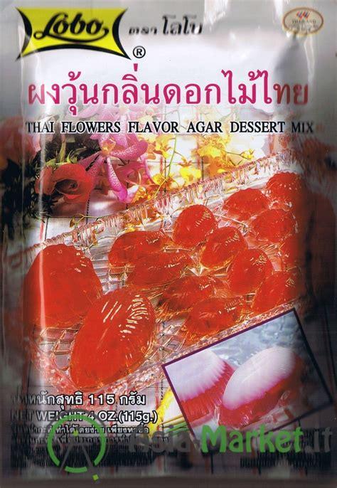 fiori thailandesi agar dessert ai fiori thailandesi lobo 115 g 2 00