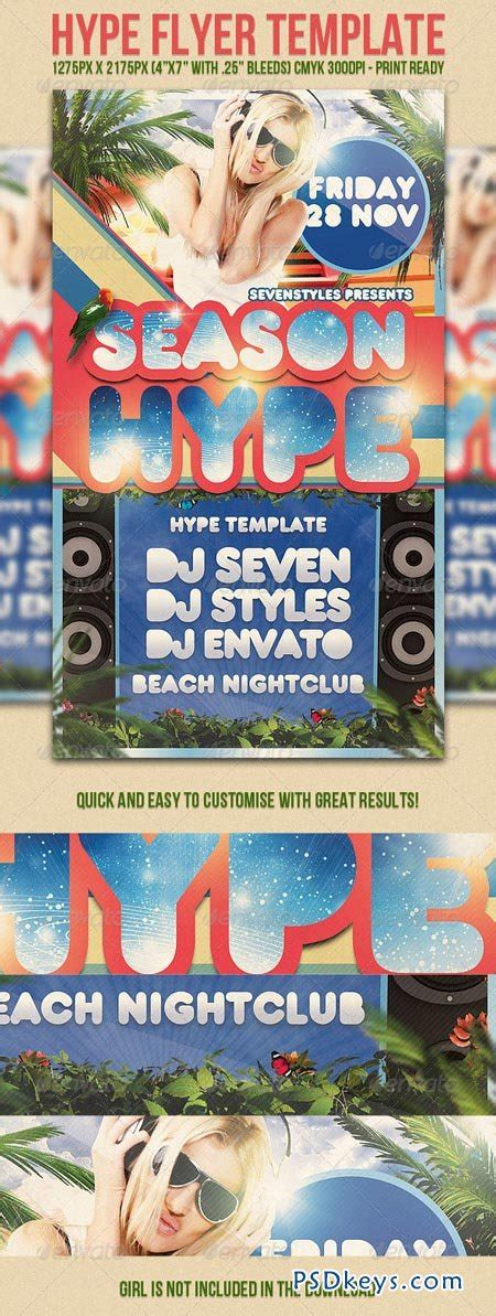 flyer template rar hype flyer template 260180 187 free download photoshop