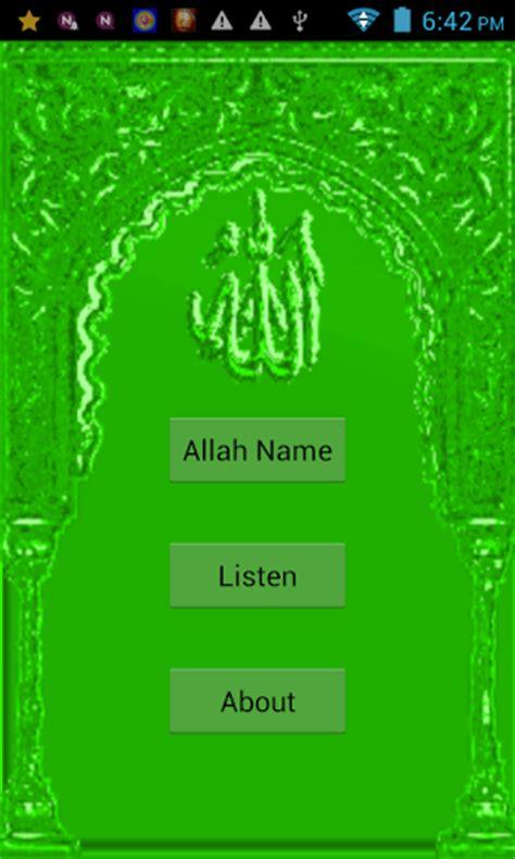 asma ul husna with urdu translation mp3 download allah name asma ul husna minisoft technology