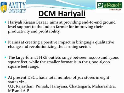 Dcm Mba by Dcm Hariyali