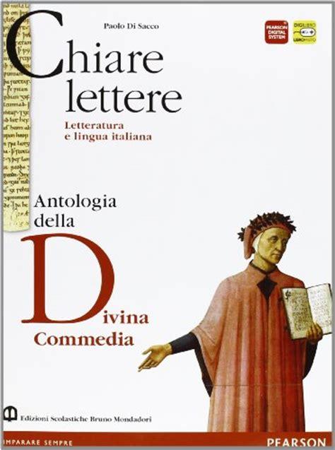 chiare lettere 1 libro chiare lettere con divina commedia per le scuole