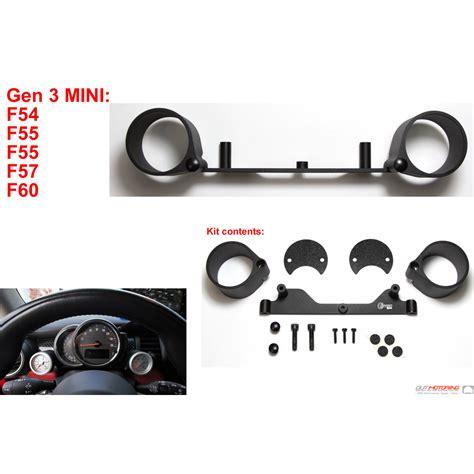 MINI Cooper Gauge Bracket Kit Cravenspeed MINI Cooper Gauge   MINI Cooper Accessories   MINI
