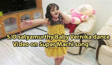 son of satyamurthy baby vernika photos hd s o son of satyamurthy baby vernika dance performance