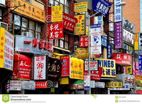 Shop Building Designs by Flushing Ny Storefront Signs In Chinese And Engl