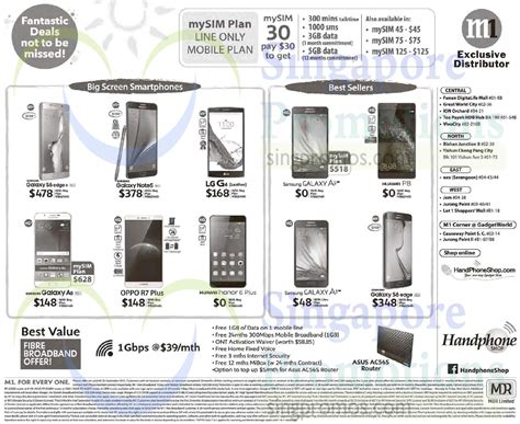 Hp Samsung A3 A5 A8 handphone shop samsung galaxy s6 edge edge plus note 5 a8 a3 a5 lg g4 oppo r7 plus