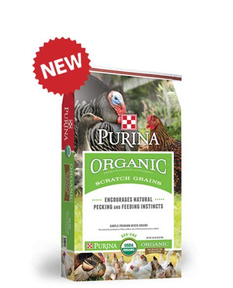 animal feeds purina mills purina 174 organic chicken feeds purina mills