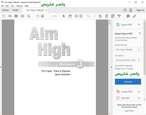 libro aim high level 3 كتاب aim high level 3 student s book workbook test teacher s book audio cd حدوتة نت