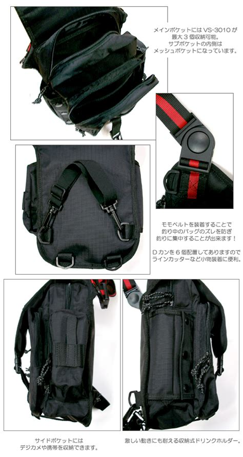 Baglady Preview Lk by Lsd エルエスディー One Foot Bag ワンショットフットバッグ バス ソルトのルアー