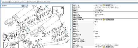 volvo l20b parts wiring diagrams wiring diagram