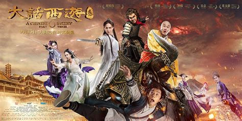 film chinese odyssey watch a chinese odyssey part three 2016 free on
