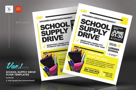 school supply drive flyer templates school supply drive flyer templates by kinzi21 graphicriver