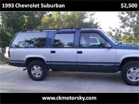 service manual 1993 chevrolet suburban 2500 factory security alarm manual repair diagrams