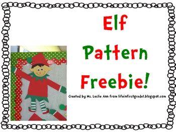printable christmas paper elf myideasbedroom com elf patterns by leslie ann teachers pay teachers