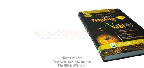 Buku Metode Pengobatan Nabi Shallallahu Alaihi Wasallam buku islam metode pengobatan rasulullah buku ini berisikan tentang metode metode pengobatan