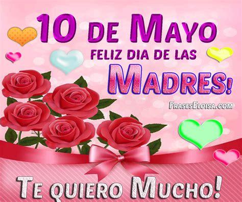 imagenes de feliz dia delas madres hermosas imagenes gifs feliz dia de las madres te quiero mucho