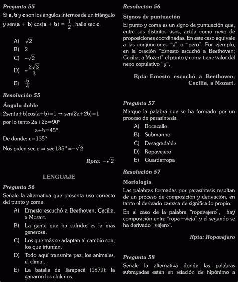 solucionario examen de admision san marcos 2014 ii universidad solucionario del examen de admision san marcos 2014 1