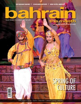 issuu bahrain this month january 2015 by red house bahrain this month march 2015 by red house marketing issuu