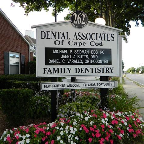 associate of cape cod dental associates of cape cod general dentistry 262
