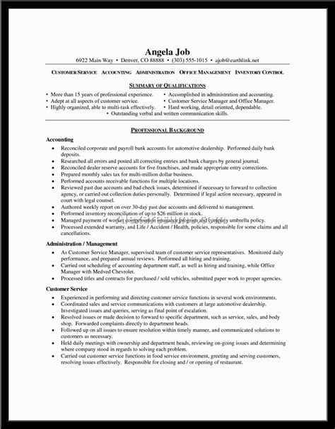 Excellent Exles Of Resumes by Excellent Customer Service Skills Resume Sle Recentresumes