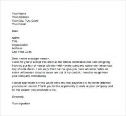 Resignation Letter No Notice New Sle Resignation Letter No Notice 7 Free Documents In Pdf Word