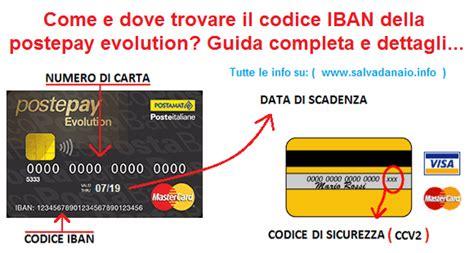 Dove Trovo Il Bic Della Banca by Bic Codes Aller Banken Und Code Suchmaschine