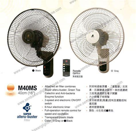 Kdk Wall Fan Kipas Dinding 12 Inch 3 Speed Wn30b Wn 30b kdk m40ms wall fan