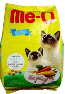 Cat Food Meo Kitten me o cat food 3kg buy sell pets a complete