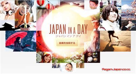 film dokumenter hollywood japanorama fuji tv japan ridley scott hollywood bikin