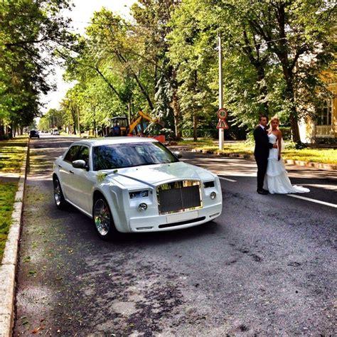 chrysler phantom chrysler phantom прокат с водителем в спб аренда