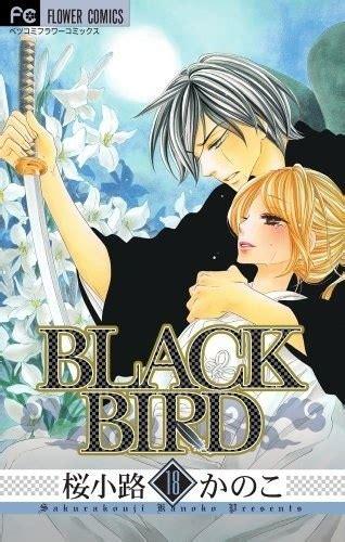 black bird volumes black bird vol 18