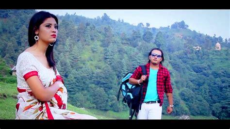 Malla Rudraksha 108 2mukhi Nepali new nepali song quot parkhera basa quot by sambhoj malla