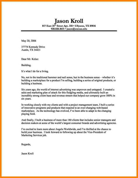 Introduction Letter Cover Letter 7 Letter Of Introduction Exle For Introduction Letter