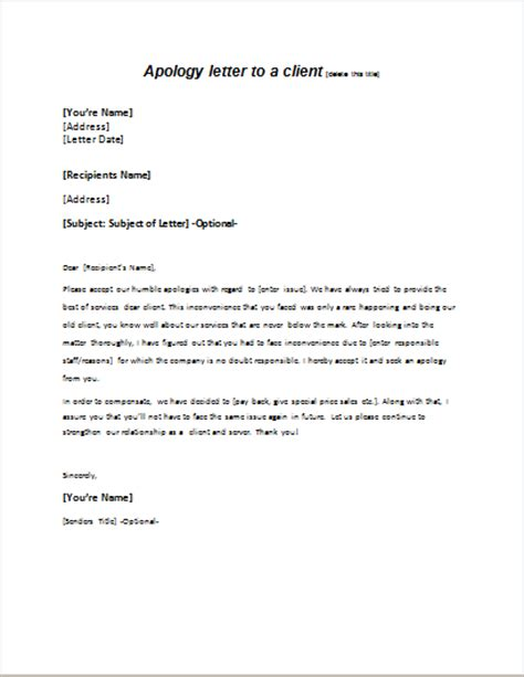 Apology Letter To Hr For Mistake Best General Apology Letter Exles Thogati