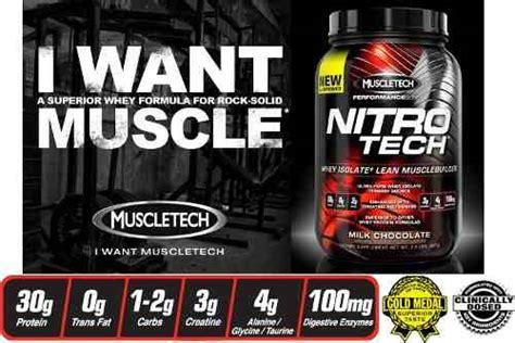 muscletech nitro tech precio nitrotech performance series