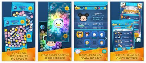 Tsum2 Gamis by Line Disney Tsum Tsum ツムツム 迪士尼 X Line 3 11更新 台灣手遊網