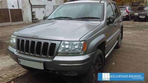 used jeep grand cherokee used 2002 jeep grand cherokee parts