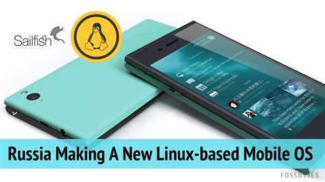 linux mobile os russia is a new linux based mobile operating system