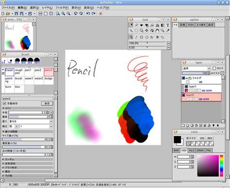 paint tool sai linux azpainter for linux