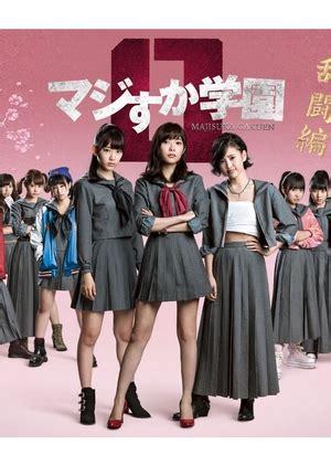 film gangster japan gangsters japanese yankee dramas by neyjour