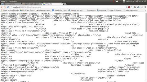 rails layout null jquery rails ajax url change stack overflow