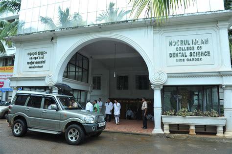 Mba Colleges In Trivandrum District by Noorul Islam College Of Dental Science Thiruvananthapuram