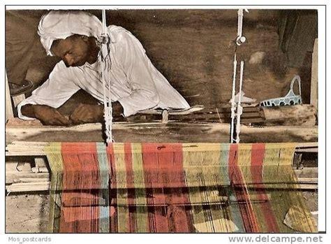 20 best images about textiles   Bahrain on Pinterest
