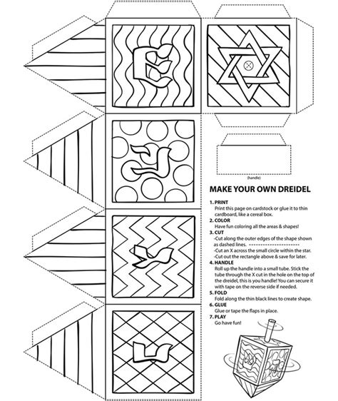 create coloring pages from photos crayola make your own dreidel coloring page crayola com