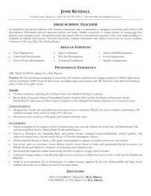 high science teacher resume samples of resumes