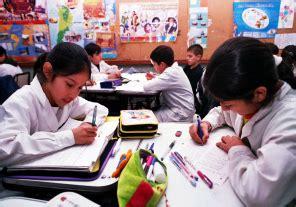 empresas incorporadas al suaf actiocomar 24 febrero 2011 el ojo con dientes