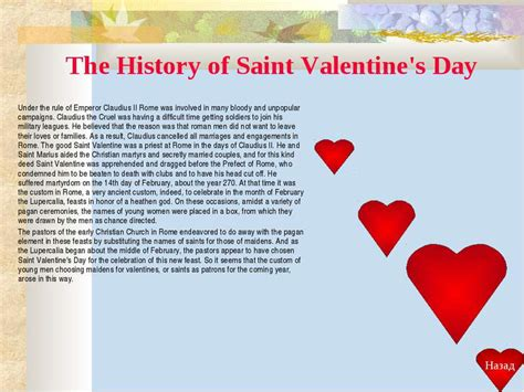st valentines day history презентация quot st valentines day quot скачать бесплатно