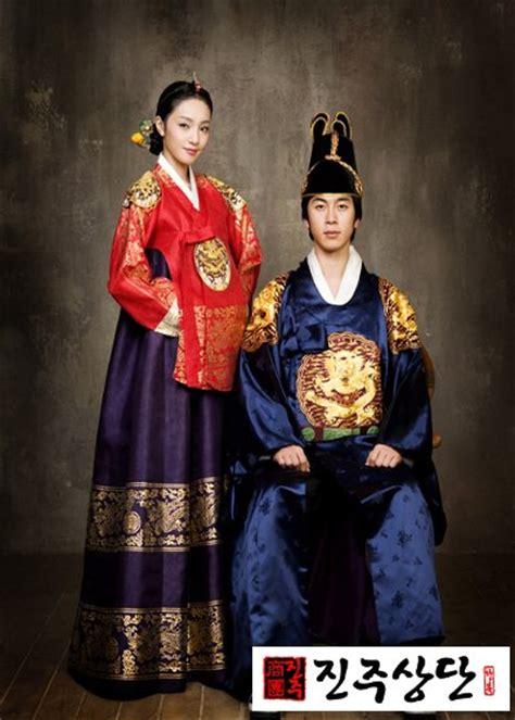 Hanbok Royal 1 tenue traditionnelle en cor 233 e hanbok de loveasiadu59
