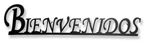 imagenes con movimiento que diga bienvenidos letras bienvenidos imagui