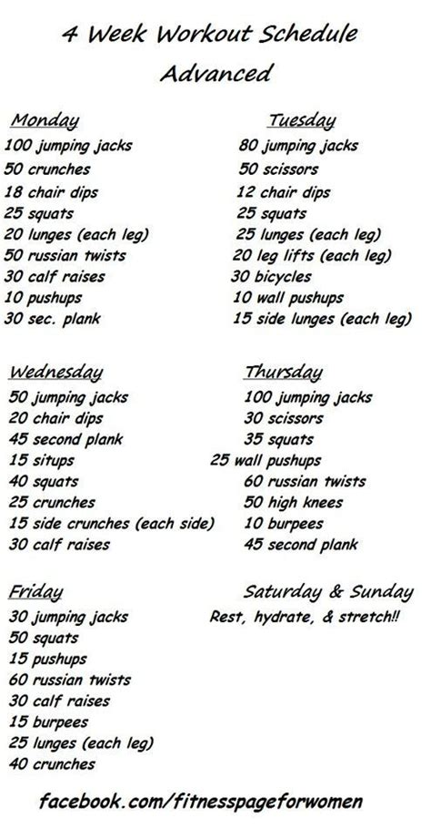 exercise routine for beginners 2 jpg 494 215 960 pixels