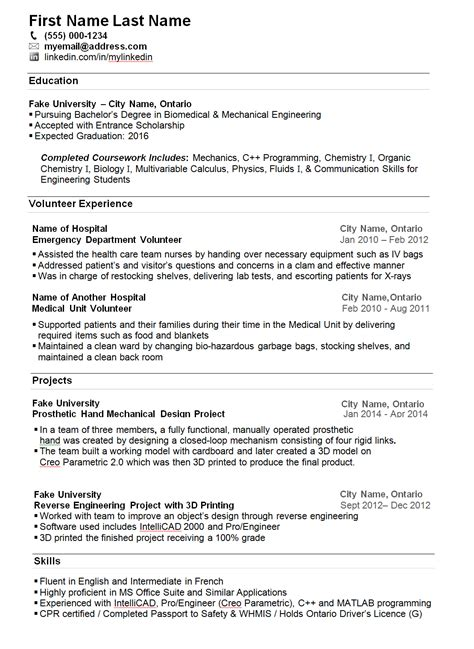 sle resume for summer sle resume for college student looking for summer 28